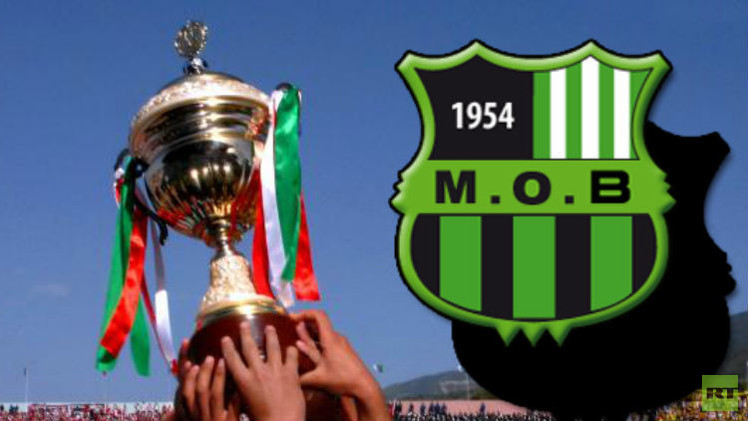 مولودية بجاية يتوج بلقب كأس الجزائر