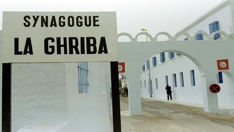 تونس تنفي وجود تهديدات لليهود على أراضيها