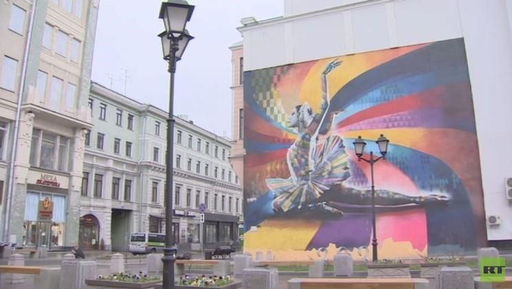 تدشين جدارية لراقصة الباليه الراحلة مايا بليسيتسكايا في موسكو (فيديو)