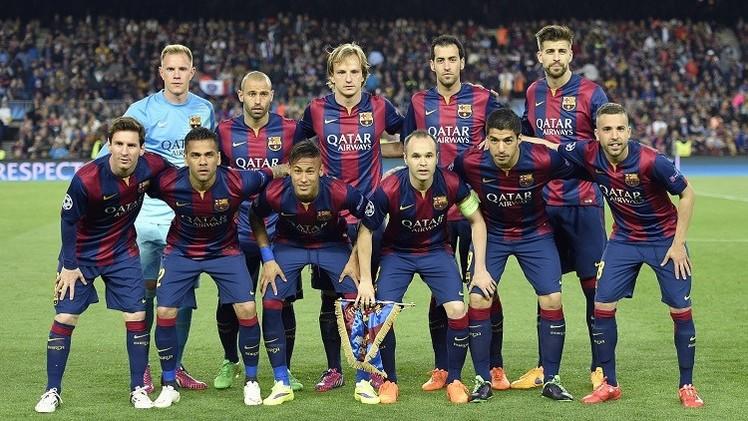 التشكيلة الأساسية لبرشلونة ضد ضيفه بايرن ميونيخ