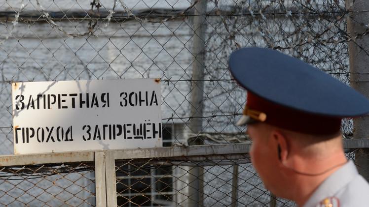 مصرع شخص وإصابة 14 آخرين في اشتباكات داخل سجن روسي
