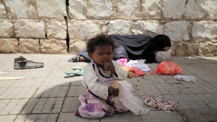 إيران ترسل سفينة مساعدات إنسانية إلى اليمن