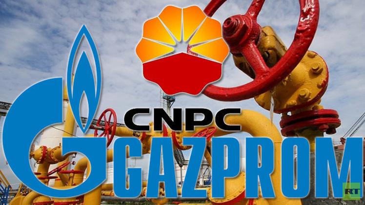 موسكو وبكين توقعان اتفاقا  لتوريد الغاز الروسي إلى الصين عبر المسار الغربي