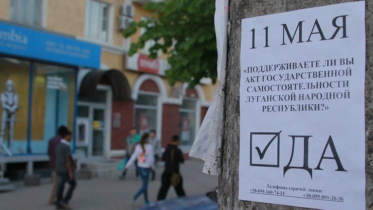 دونيتسك ولوغانسك.. عام على استفتاء الاستقلال
