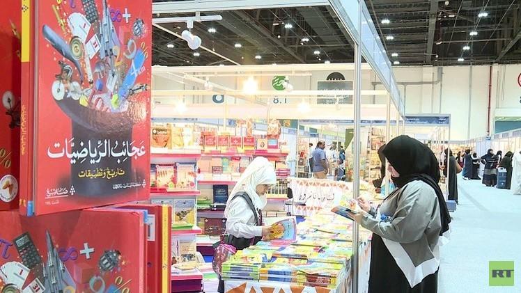 معرض أبوظبي الدولي للكتاب يكمل مسيرة ربع قرن