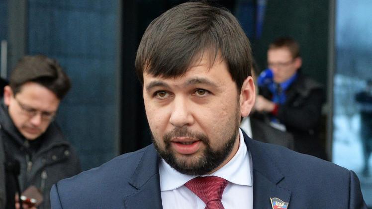 دونيتسك: زيارة وفد عسكري أمريكي لأوكرانيا خرق لاتفاقات مينسك