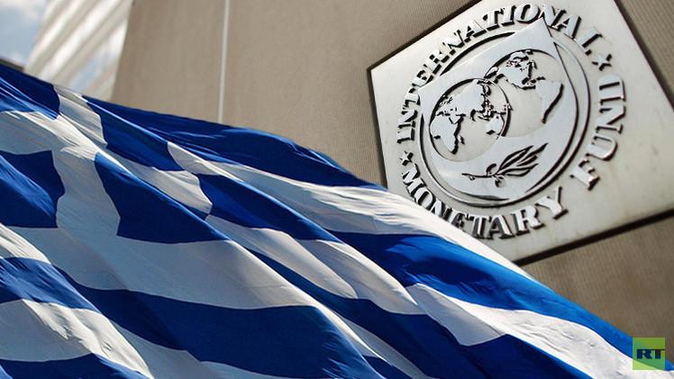 اليونان بين خياري سداد ديونها أو دفع رواتب موظفيها