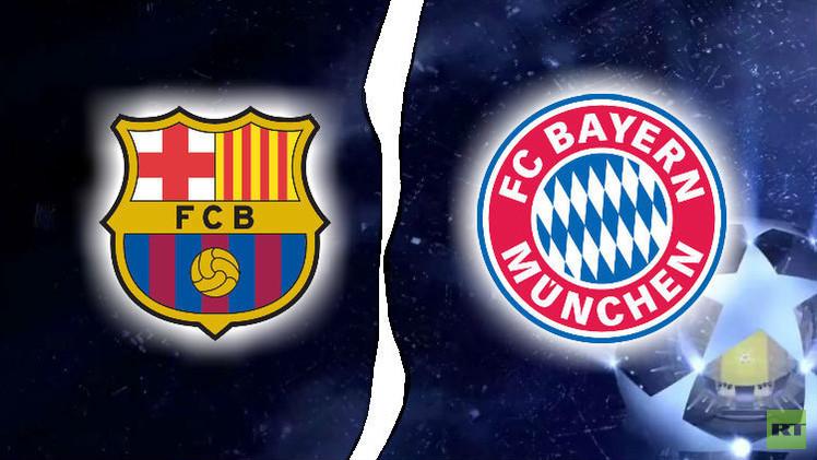 التشكيلة الرسمية لمباراة برشلونة وبايرن ميونيخ