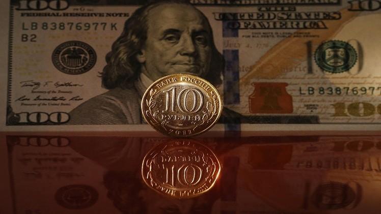 الروبل الروسي يواصل ارتفاعه أمام الدولار واليورو