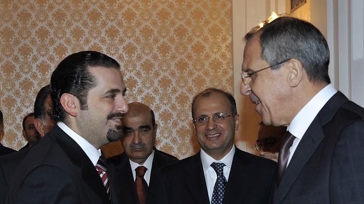 لافروف يؤكد للحريري دعم روسيا لسيادة لبنان ووحدة أراضيه