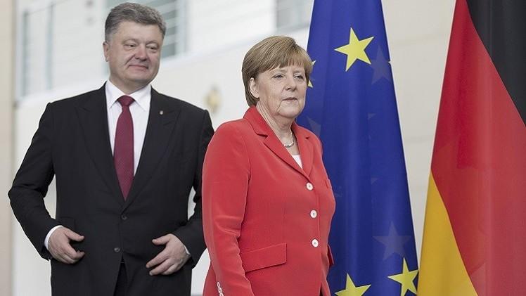 كييف وبرلين: لا بديل لحل النزاع في شرق أوكرانيا بطرق سلمية