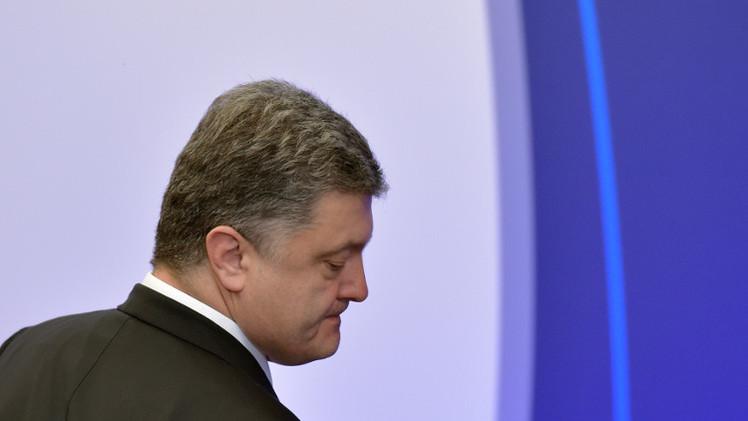 تقرير صحفي:  بوروشينكو تجاوز صلاحياته لإخفاء تورطه في قضية فساد