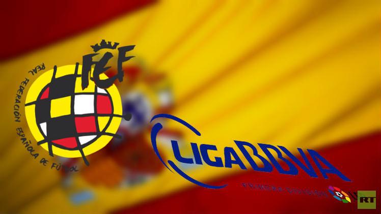 المحكمة توقف قرار إضراب الاتحاد الإسباني لكرة القدم