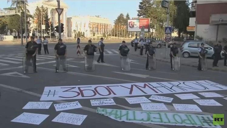 تجدد الاحتجاجات في مقدونيا ومطالبات باستقالة الحكومة (فيديو)