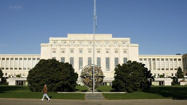 مشاورات روسية دولية في جنيف لبحث آفاق تسوية الأزمة السورية
