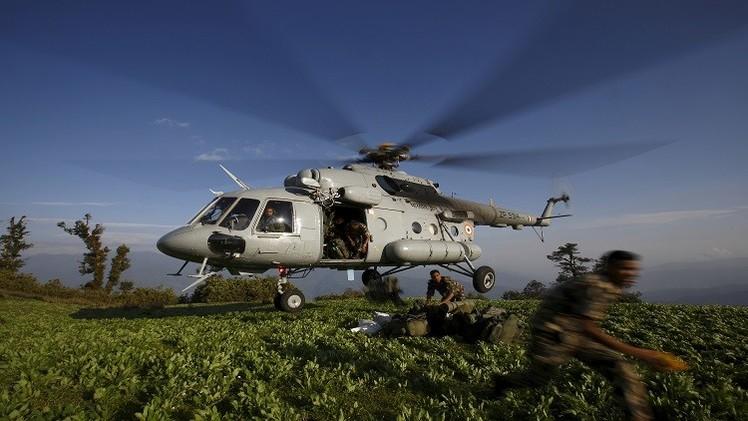 أنباء عن العثور على حطام المروحية الأمريكية المفقودة في النيبال