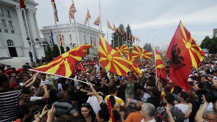 تظاهرات في مقدونيا لإسقاط الحكومة (فيديو)