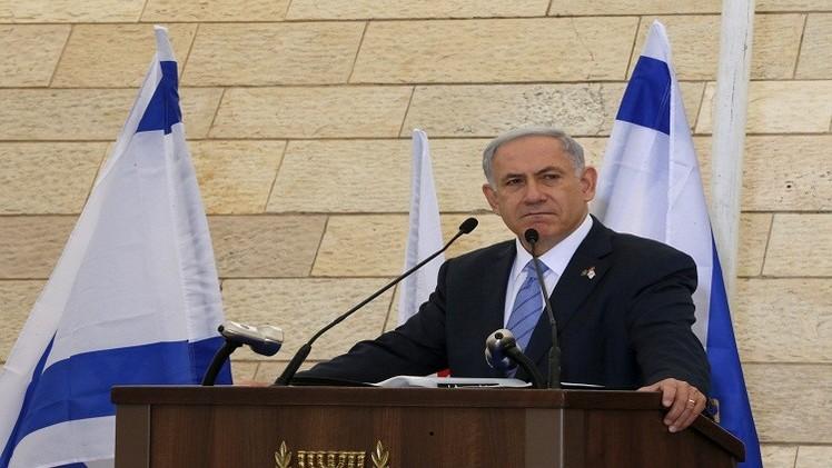 نتنياهو: القدس ستظل بيت