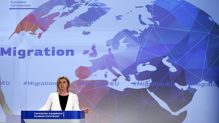 الاتحاد الأوروبي يقر خطة أمنية لمكافحة الهجرة غير الشرعية في المتوسط