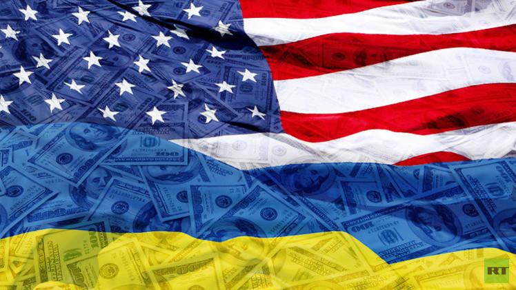 الولايات المتحدة تضمن قروضا بمليار دولار لأوكرانيا