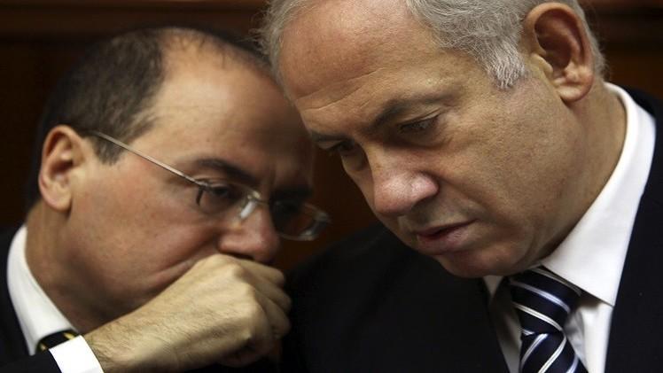 نتنياهو يكلف شالوم بإدارة المفاوضات مع الفلسطينيين