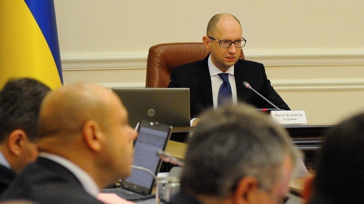 الحكومة الأوكرانية تلغي اتفاقية التعاون العسكري والتقني مع روسيا