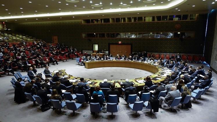 مجلس الأمن الدولي يدعم مفاوضات جنيف حول اليمن