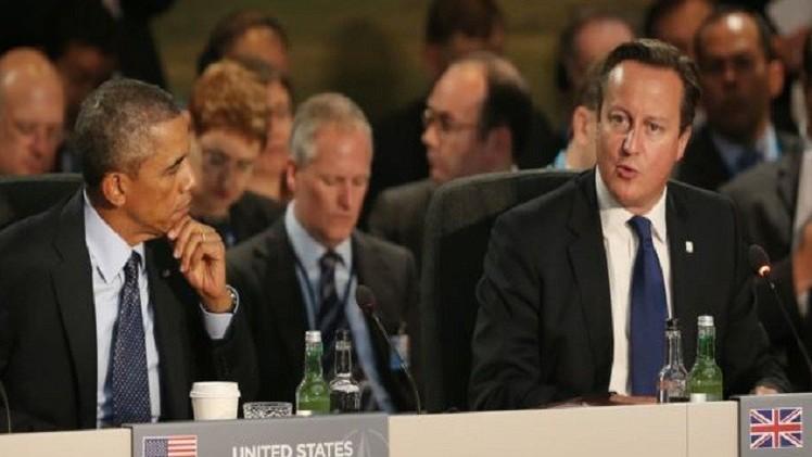 التحالف الدولي ضد