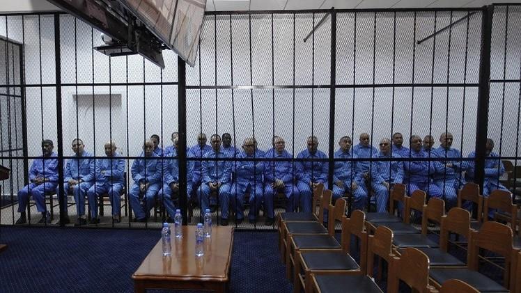 ليبيا: 28 يوليو موعدا للنطق بالحكم في قضية رموز نظام القذافي