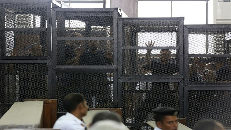 مصر.. زعيم تنظيم
