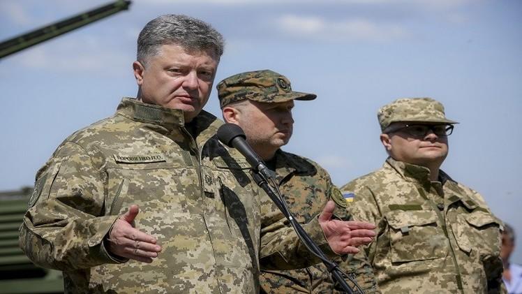 أوكرانيا توقف التعاون العسكري مع روسيا وواشنطن تتعهد بدعم كييف ضد الأعداء