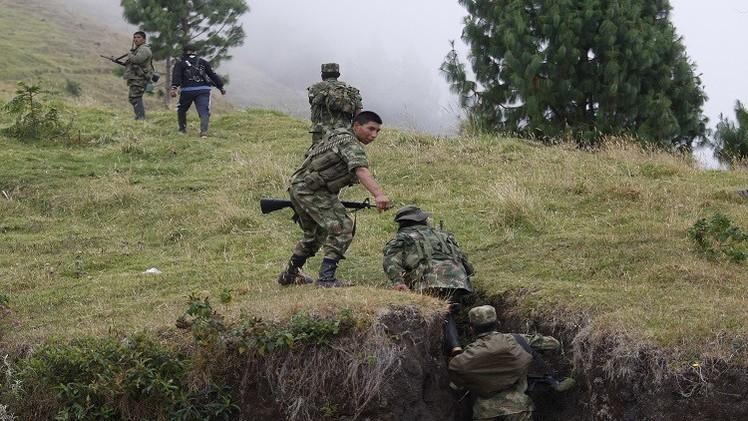 القوات الكولومبية تقتل 18 متمردا من جماعة
