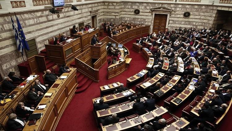 البرلمان اليوناني يتجه للاعتراف بدولة فلسطين
