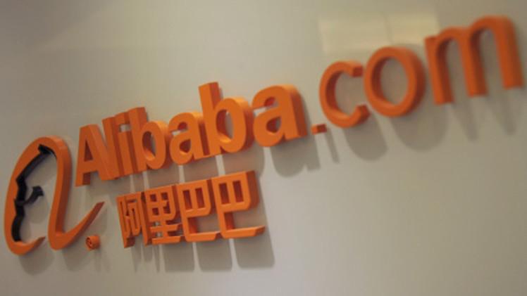 فيلا إيطالية تعرض للبيع بحوالي 15 مليون يورو على موقع صيني