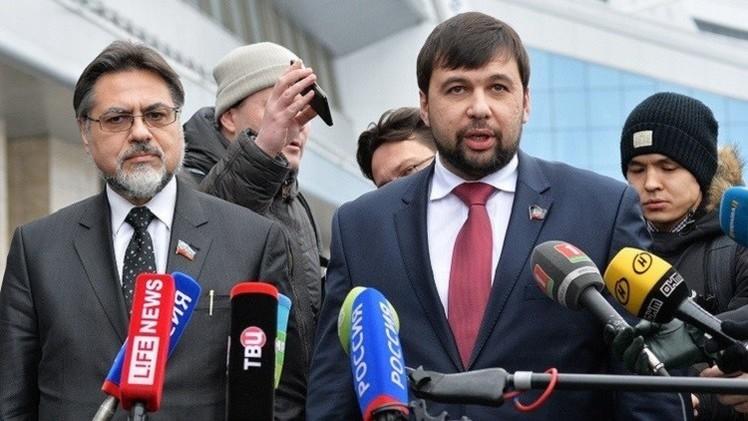 انتهاء اجتماع مجموعة الاتصال حول أوكرانيا في مينسك وتوقعات باستمرار عملها قريبا