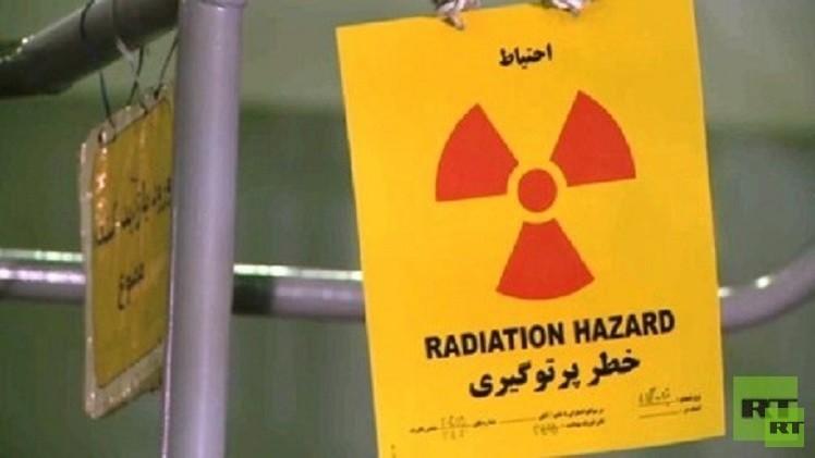 الأمم المتحدة .. فشل في إصدار بيان ختامي يفرض حظرا على الأسلحة النووية في الشرق الأوسط