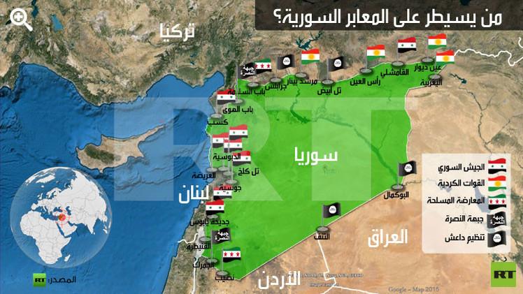 بعد سقوط معبر التنف.. خريطة المعابر السورية