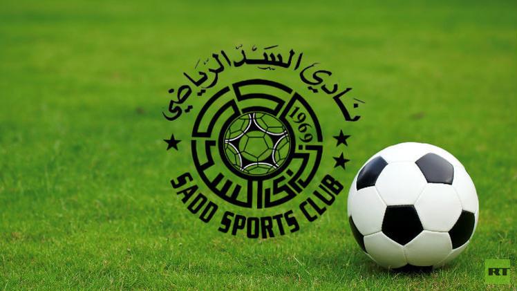 السد يتوج بلقب كأس أمير قطر