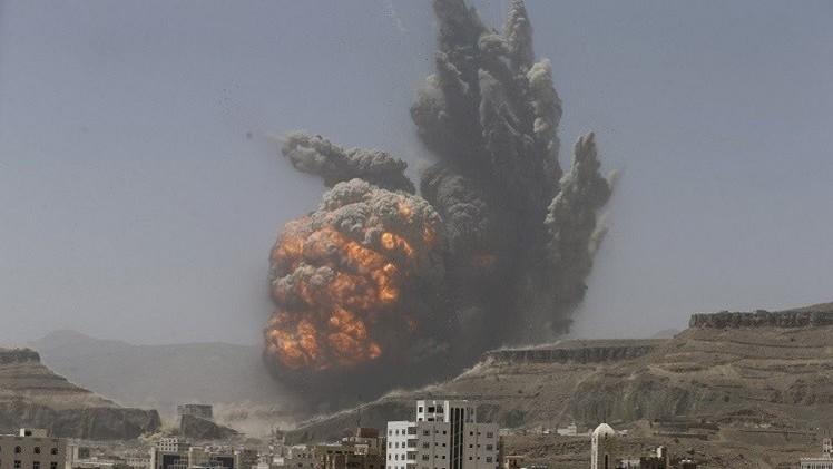 اليمن.. قوات التحالف تقصف محافظة ريما للمرة الأولى منذ بداية العمليات العسكرية