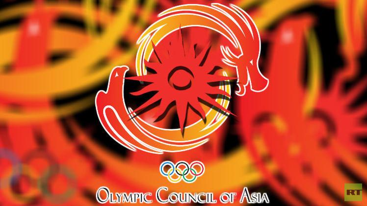 المجلس الأولمبي الآسيوي يبحث عن مضيف لأولمبياد الشباب 2017