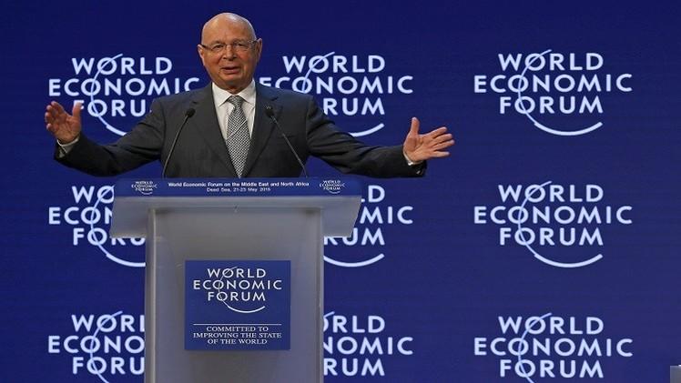 المنتدى الاقتصادي العالمي يختتم أعماله