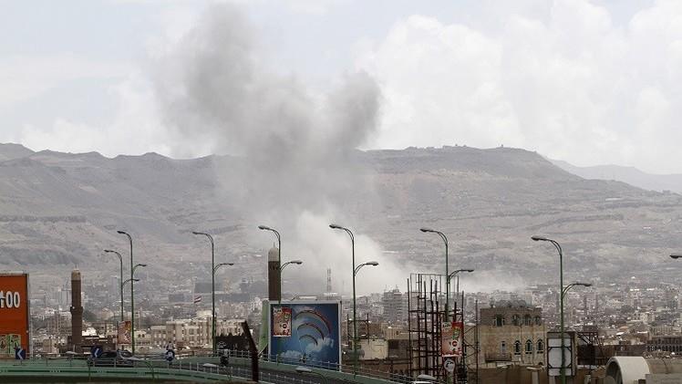 مقتل 1114 شخصا في اليمن منذ  انطلاق
