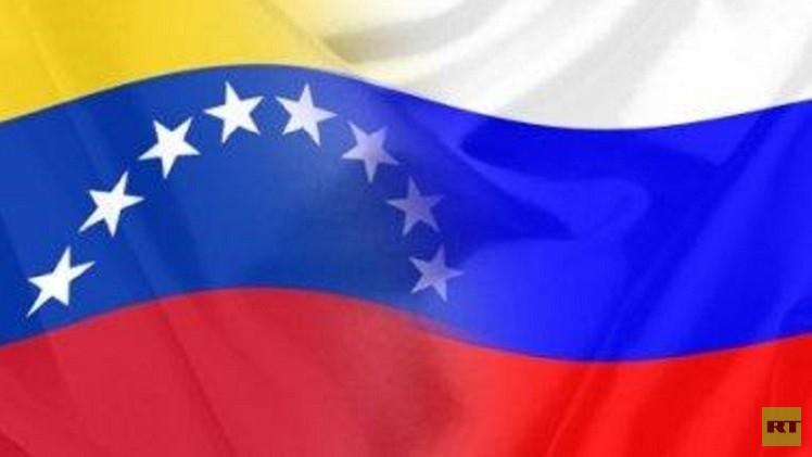 موسكو تدعم فنزويلا في تجاوز صعوباتها