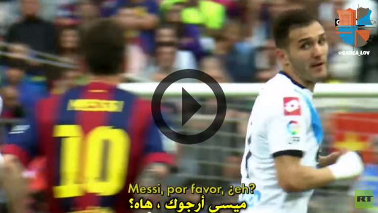 لاعب ديبورتيفو يتوسل إلى ميسي ونيمار ألا يسجلا أهدافا أخرى