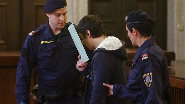 السجن لصبي تركي خطط لهجوم إرهابي في النمسا