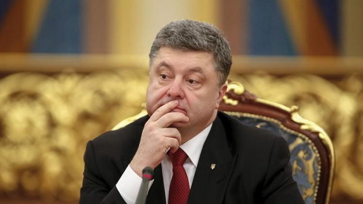 بوروشينكو: اللغة الأوكرانية كانت ولا تزال اللغة الرسمية الوحيدة للدولة