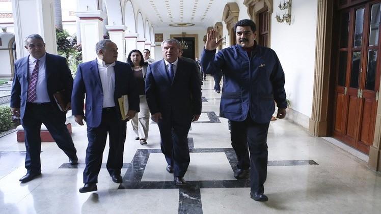 روسيا وفنزويلا تتفقان على استثمار 14 مليار دولار في النفط والغاز