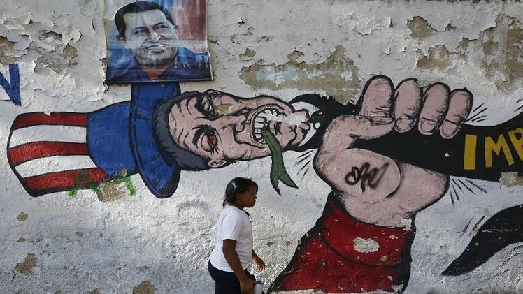 انكماش اقتصاد فنزويلا بنسبة 3% في 2014