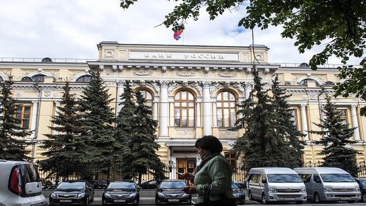 وزير المالية الروسي: شراء البنك المركزي للعملات الأجنبية يهدف إلى دعم الروبل