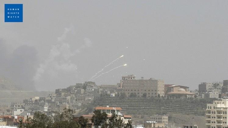 هيومن رايتس ووتش تتهم التحالف مجددا باستخدام أسلحة عنقودية في اليمن